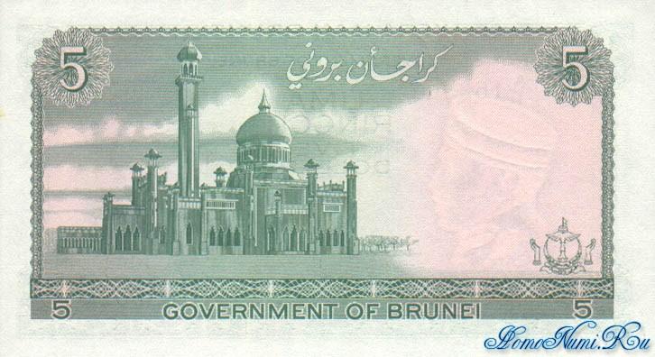 http://homonumi.ru/pic/n/Brunei/P-2-b.jpg