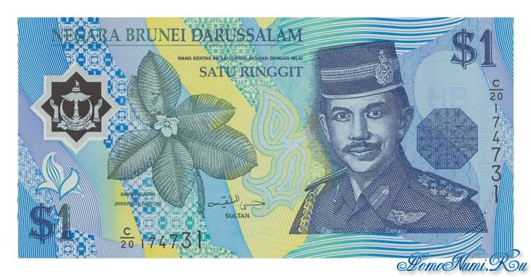 http://homonumi.ru/pic/n/Brunei/P-22-f.jpg