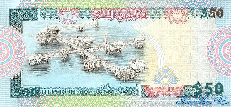 http://homonumi.ru/pic/n/Brunei/P-25-b.jpg