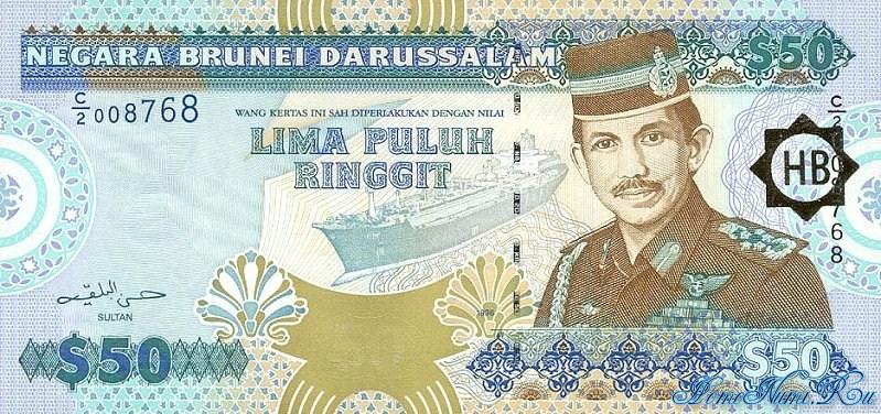 http://homonumi.ru/pic/n/Brunei/P-25-f.jpg
