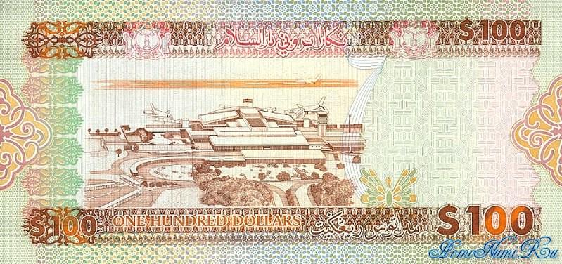 http://homonumi.ru/pic/n/Brunei/P-26-b.jpg