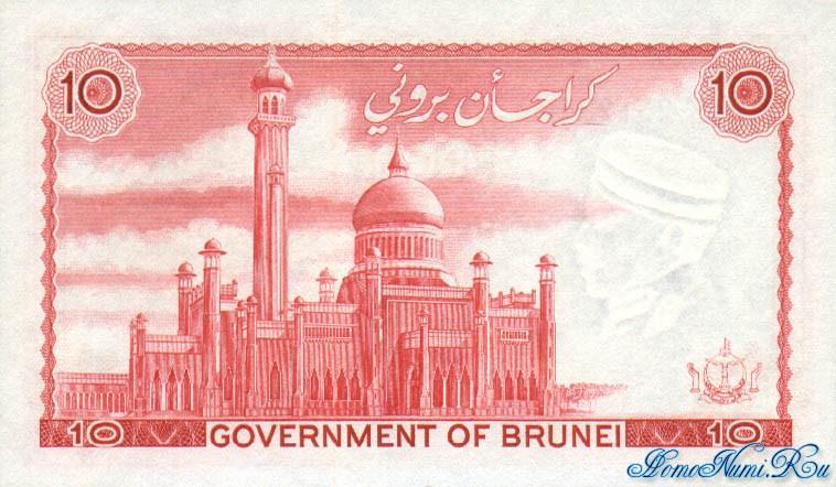 http://homonumi.ru/pic/n/Brunei/P-3-b.jpg