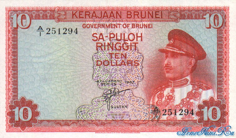 http://homonumi.ru/pic/n/Brunei/P-3-f.jpg