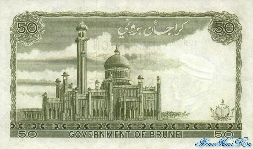 http://homonumi.ru/pic/n/Brunei/P-4-b.jpg