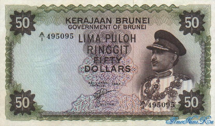 http://homonumi.ru/pic/n/Brunei/P-4-f.jpg