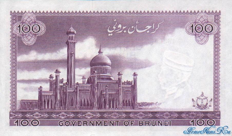 http://homonumi.ru/pic/n/Brunei/P-5-b.jpg