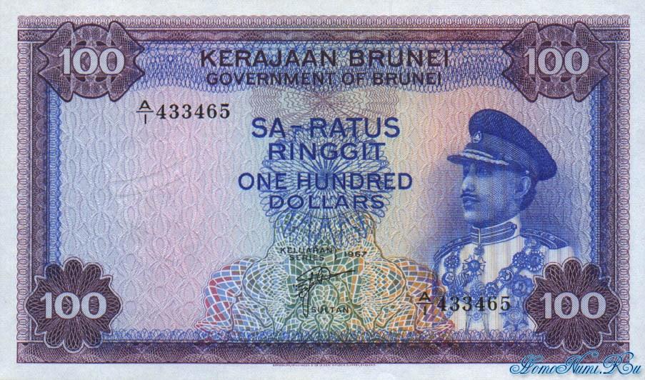 http://homonumi.ru/pic/n/Brunei/P-5-f.jpg