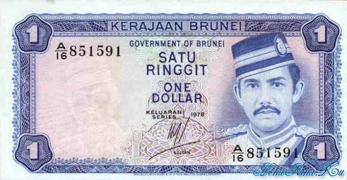 http://homonumi.ru/pic/n/Brunei/P-6a-f.jpg