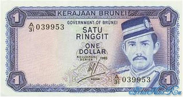 http://homonumi.ru/pic/n/Brunei/P-6ca-f.jpg