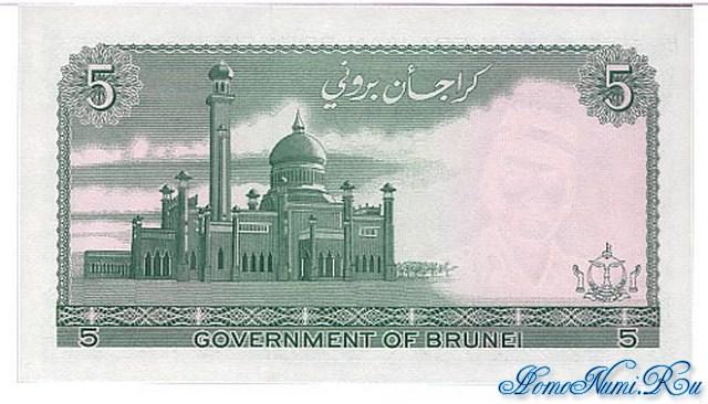 http://homonumi.ru/pic/n/Brunei/P-7a-b.jpg