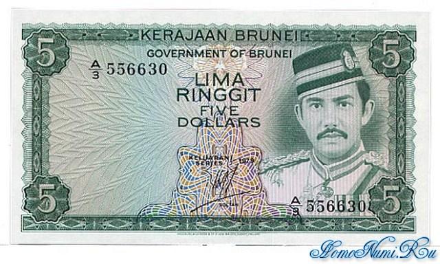 http://homonumi.ru/pic/n/Brunei/P-7a-f.jpg