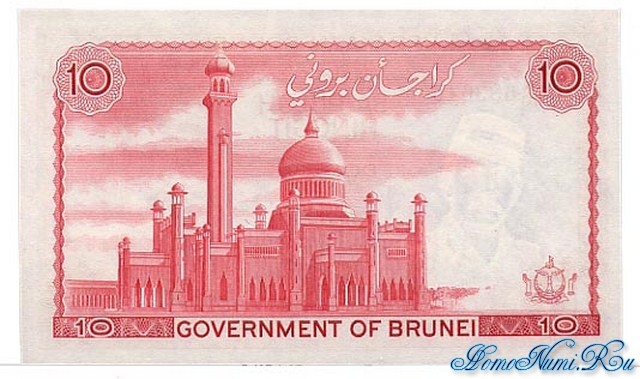 http://homonumi.ru/pic/n/Brunei/P-8a-b.jpg