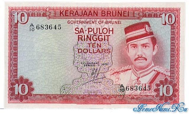 http://homonumi.ru/pic/n/Brunei/P-8a-f.jpg