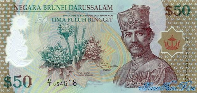 http://homonumi.ru/pic/n/Brunei/P-New1-f.jpg