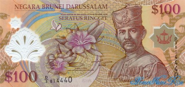 http://homonumi.ru/pic/n/Brunei/P-New2-f.jpg