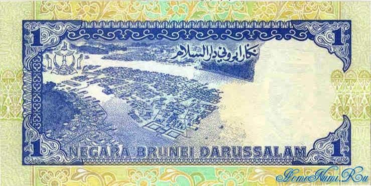 http://homonumi.ru/pic/n/Brunei/P-Newa-b.jpg