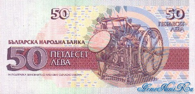 http://homonumi.ru/pic/n/Bulgaria/P-101-b.jpg