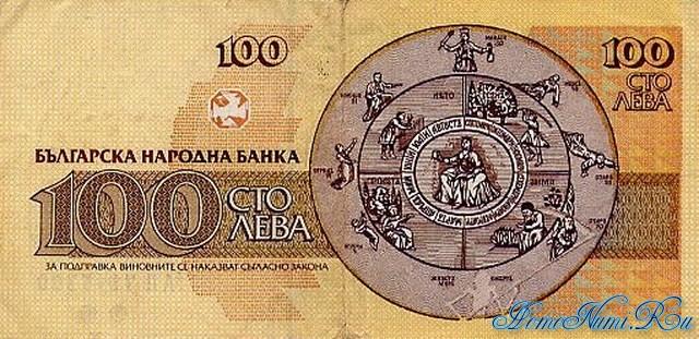 http://homonumi.ru/pic/n/Bulgaria/P-102-b.jpg