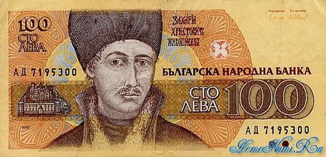http://homonumi.ru/pic/n/Bulgaria/P-102-f.jpg
