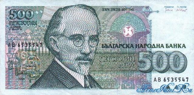 http://homonumi.ru/pic/n/Bulgaria/P-104-b.jpg