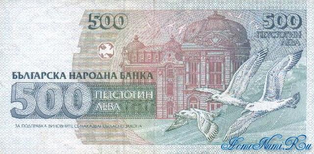 http://homonumi.ru/pic/n/Bulgaria/P-104-f.jpg