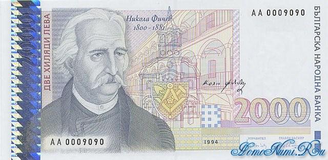 http://homonumi.ru/pic/n/Bulgaria/P-107-f.jpg