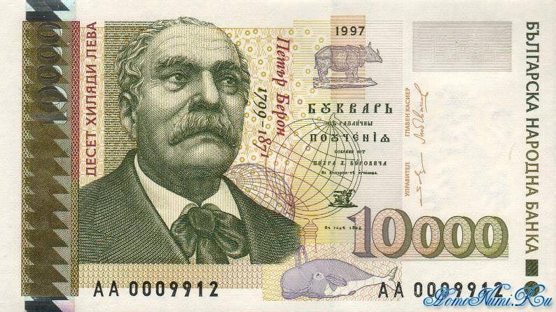 http://homonumi.ru/pic/n/Bulgaria/P-112-f.jpg