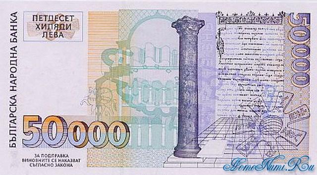 http://homonumi.ru/pic/n/Bulgaria/P-113-b.jpg