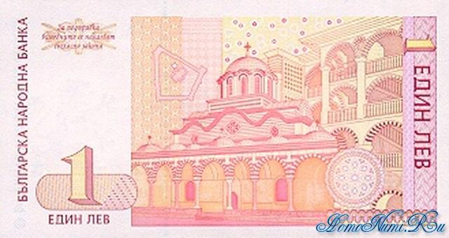 http://homonumi.ru/pic/n/Bulgaria/P-114-b.jpg