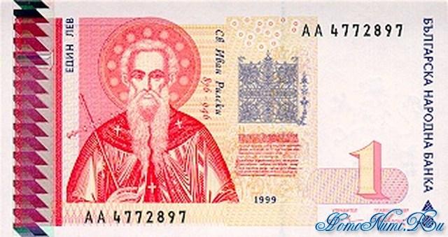 http://homonumi.ru/pic/n/Bulgaria/P-114-f.jpg
