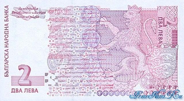http://homonumi.ru/pic/n/Bulgaria/P-115-b.jpg