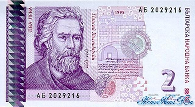 http://homonumi.ru/pic/n/Bulgaria/P-115-f.jpg