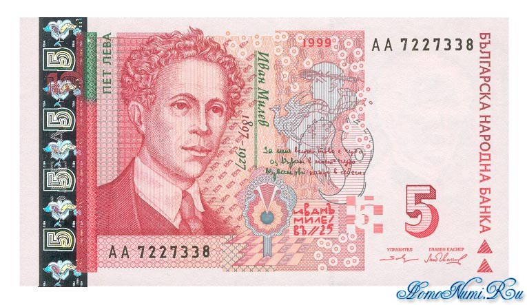 http://homonumi.ru/pic/n/Bulgaria/P-116-f.jpg
