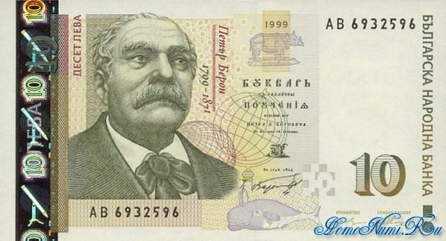 http://homonumi.ru/pic/n/Bulgaria/P-117-f.jpg