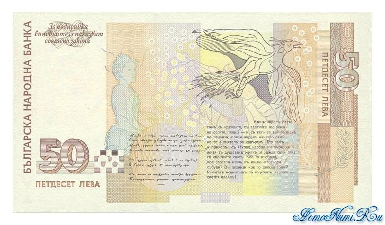 http://homonumi.ru/pic/n/Bulgaria/P-119-b.jpg