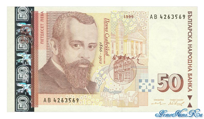 http://homonumi.ru/pic/n/Bulgaria/P-119-f.jpg