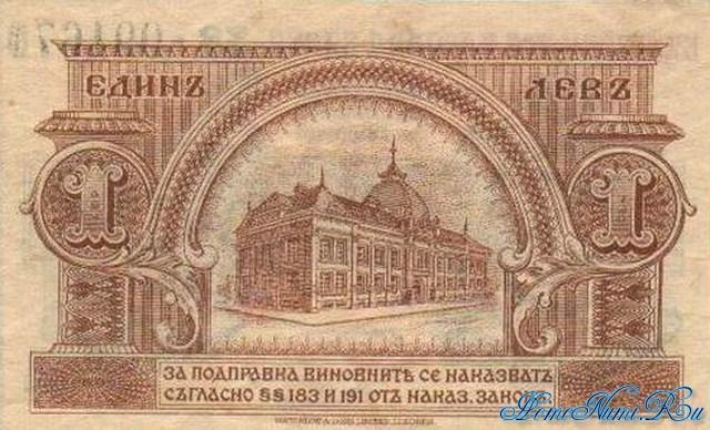 http://homonumi.ru/pic/n/Bulgaria/P-30-b.jpg