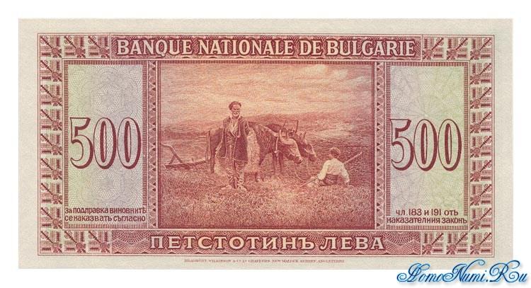 http://homonumi.ru/pic/n/Bulgaria/P-47a-b.jpg