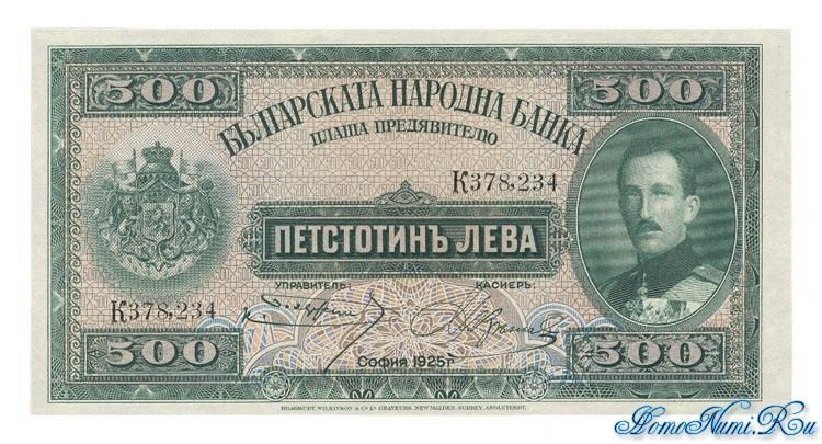 http://homonumi.ru/pic/n/Bulgaria/P-47a-f.jpg