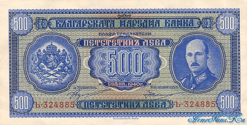 http://homonumi.ru/pic/n/Bulgaria/P-58a-f.jpg
