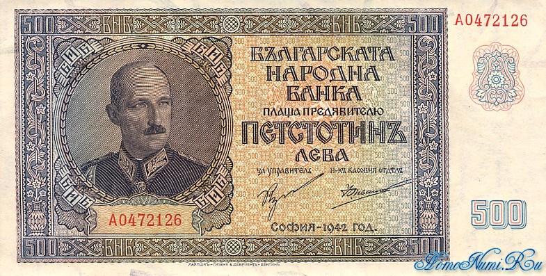 http://homonumi.ru/pic/n/Bulgaria/P-60a-f.jpg