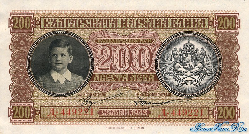 http://homonumi.ru/pic/n/Bulgaria/P-64a-f.jpg