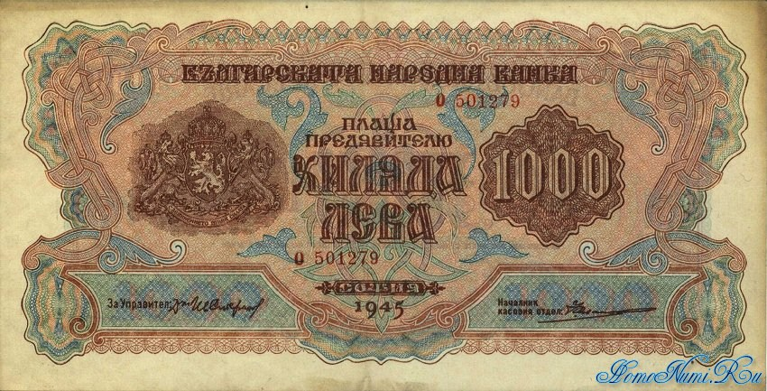 http://homonumi.ru/pic/n/Bulgaria/P-72a-f.jpg