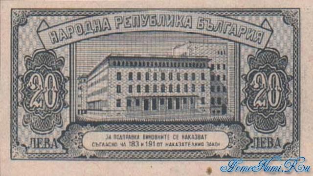 http://homonumi.ru/pic/n/Bulgaria/P-74a-b.jpg