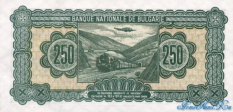 http://homonumi.ru/pic/n/Bulgaria/P-76a-b.jpg