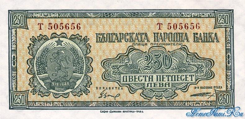 http://homonumi.ru/pic/n/Bulgaria/P-76a-f.jpg