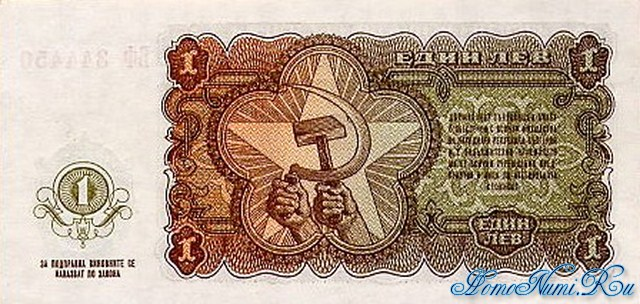 http://homonumi.ru/pic/n/Bulgaria/P-80-b.jpg