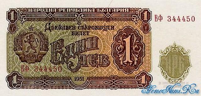 http://homonumi.ru/pic/n/Bulgaria/P-80-f.jpg
