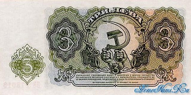 http://homonumi.ru/pic/n/Bulgaria/P-81-b.jpg