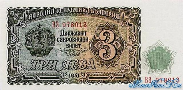 http://homonumi.ru/pic/n/Bulgaria/P-81-f.jpg